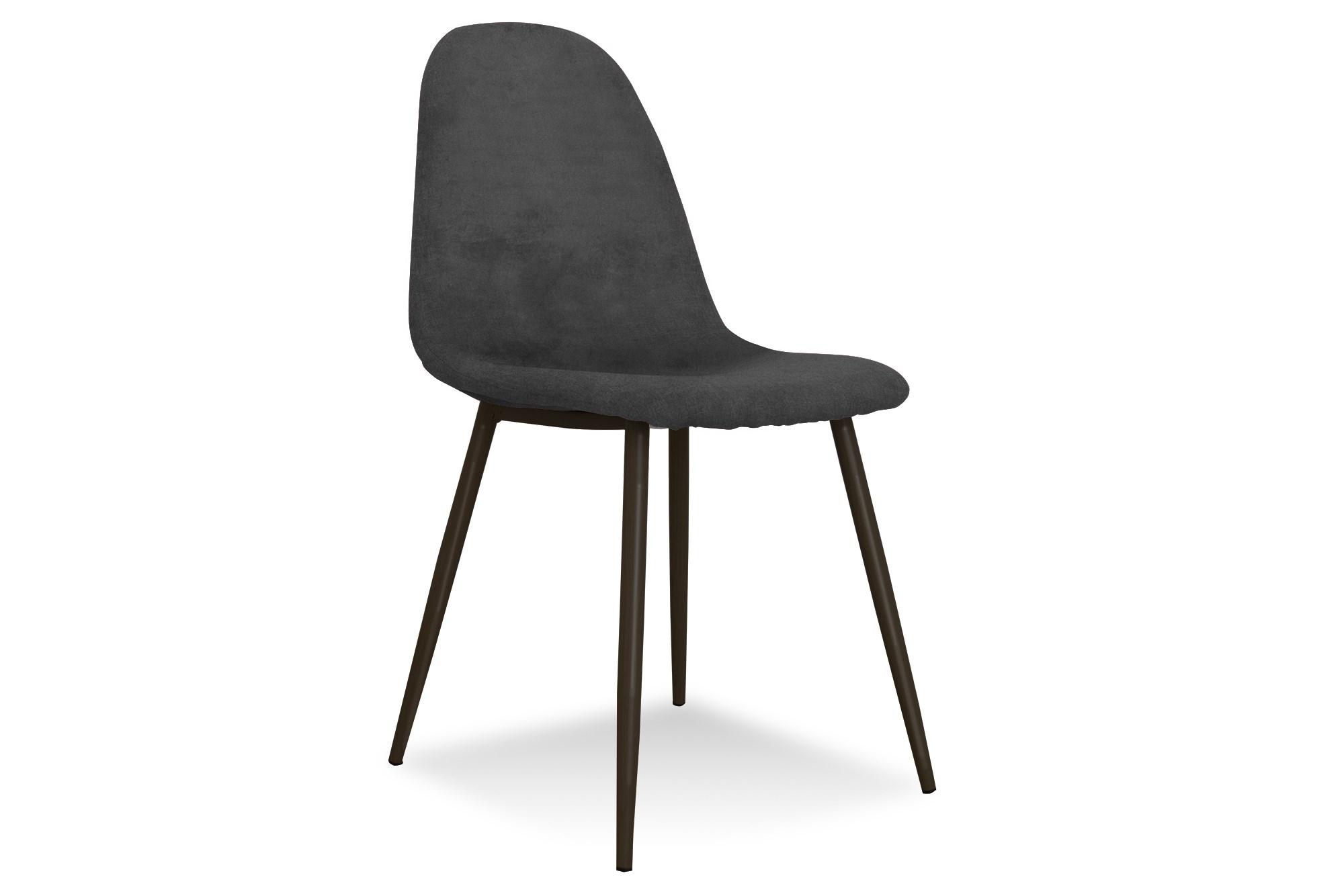 Spisebordsstole | Billige, flotte spisestuestole My Home